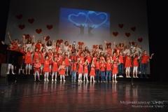 MC Orfej - Ljubav za sve 23
