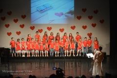 MC Orfej - Ljubav za sve 01