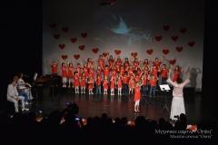 MC Orfej - Ljubav za sve 14