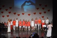 MC Orfej - Ljubav za sve 19