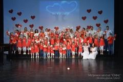 MC Orfej - Ljubav za sve 24