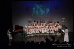 MC Orfej - Pevacemo 08